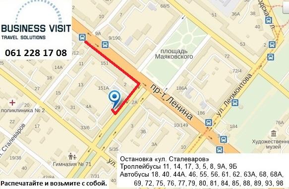 Карта проезда - турагентство Бизнес Визит, Запорожье, Маяковского, 4