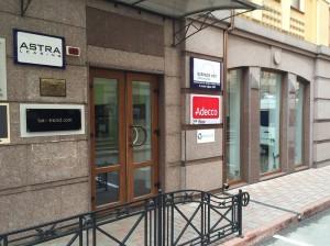 офис Бизнес Визит в Киеве