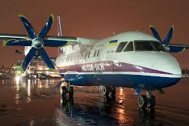 Запорожье — Москва (Внуково) новые рейсы Мотор Сич