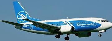 Акция авиакомпании Днеправиа