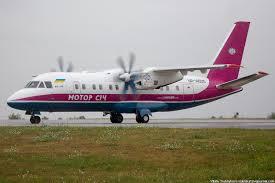 Новый рейс Ужгород — Прага от авиакомпании Мотор Сич
