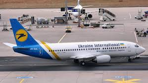 Новый рейс авиакомпании МАУ Киев — Стокгольм