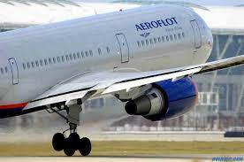 Акция от авиакомпании Аэрофлот из Украины в США, Канаду и Азию!