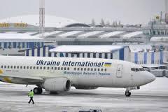 Дополнительный рейс Киев — Зальцбург — Киев авиакомпании МАУ
