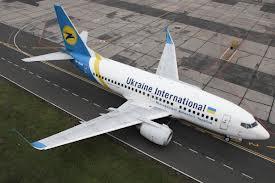 Новый прямой рейс авиакомпании МАУ Симферополь — Екатеринбург!
