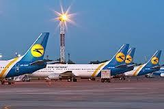 Отмена рейсов авиакомпании МАУ в/из Симферополя