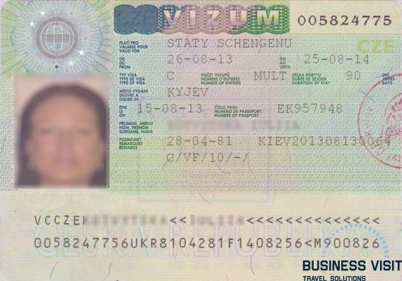 Шенгенская виза в Чехию, 2014, турагентство «Бизнес Визит»