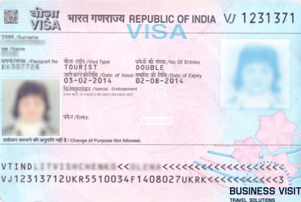 Виза в Индию, 2014, турагентство «Бизнес Визит»