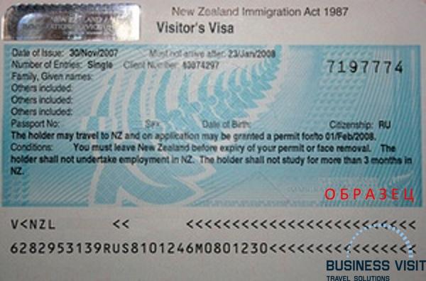 Виза в Новую Зеландию, 2014, турагентство «Бизнес Визит»