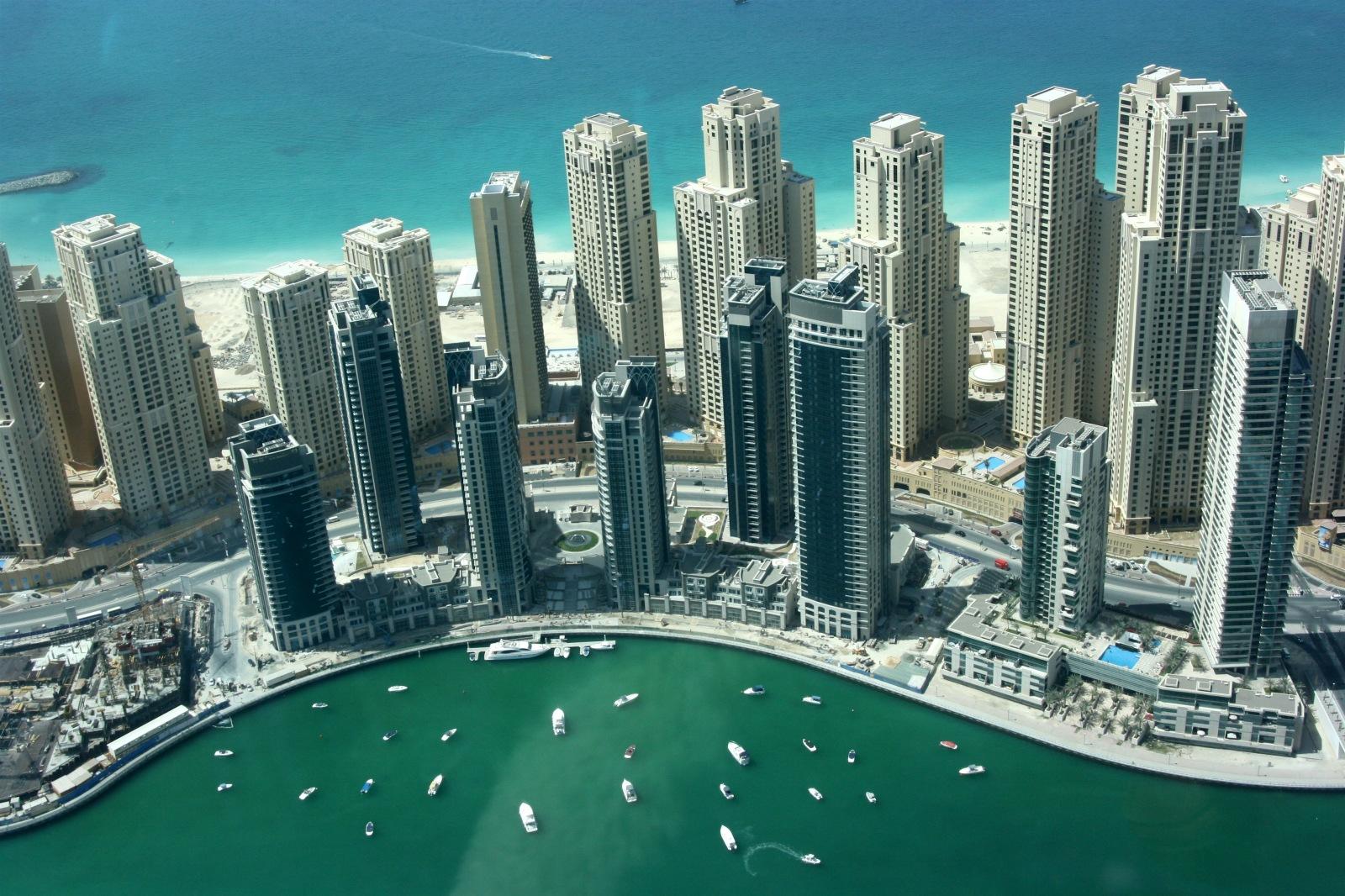 ОАЭ — 5 интересных фактов