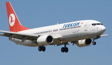 Стамбул — Днепропетровск — Стамбул. Возобновление рейса авиакомпании  Turkish Airlines