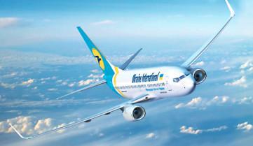 Новый рейс МАУ: Запорожье-Киев-Запорожье