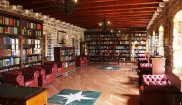 Библиотека Будвы, Черногория