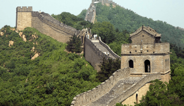 Великая Китайская стена, Пекин