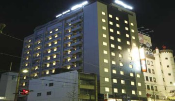 Chisun Inn Kagoshima, Кагосима