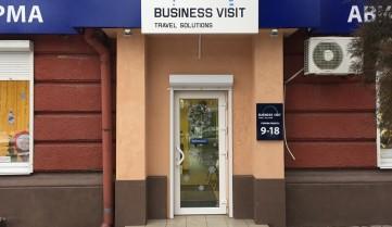 Офис в центре Запорожья