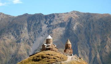 Гергетская церковь, Грузия