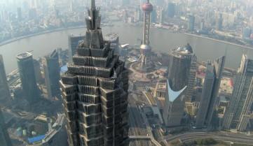 Цзинь Мао, Шанхай