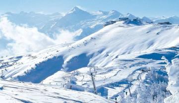 Лыжная трасса, Капрун