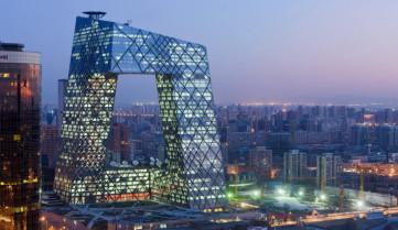 Архитектура, Пекин