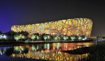 Стадион, Пекин