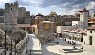 Крепость, Рабат