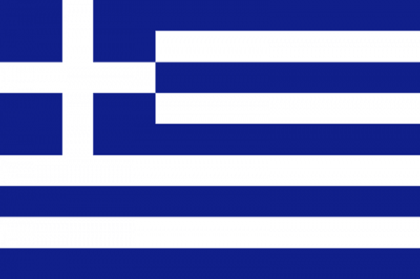 Посольство Греции в Украине