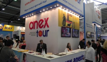 Туры с Anex Tour