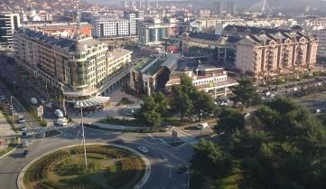 Город Подгорица