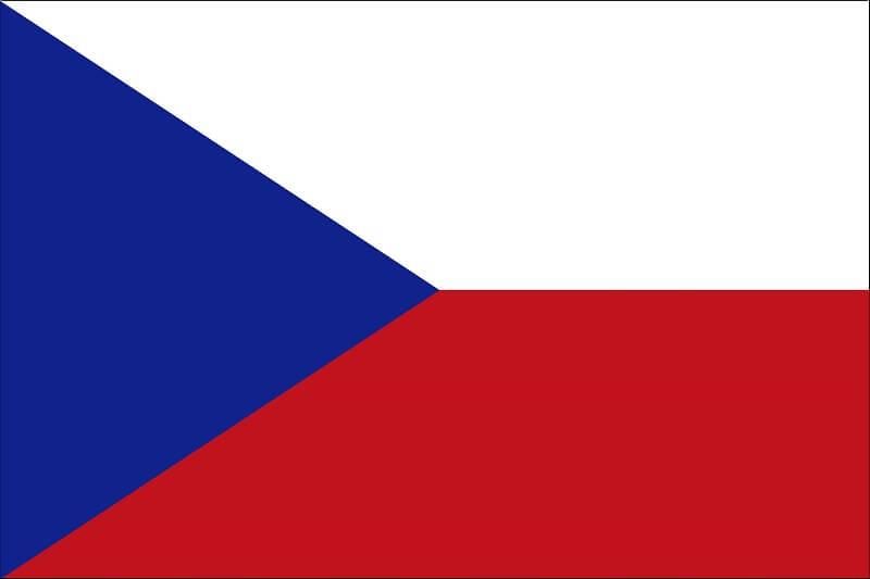 Посольство Чехии в Украине
