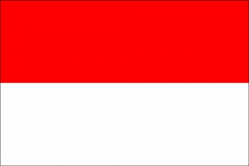 Посольство Индонезии в Украине