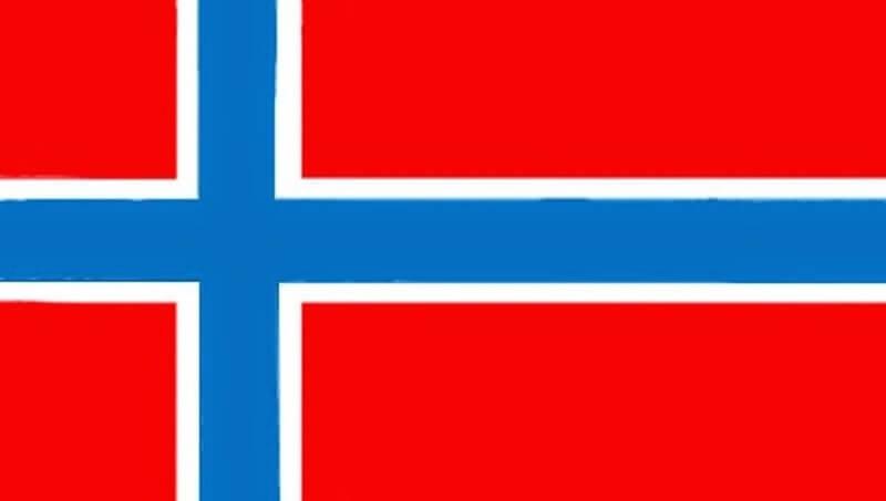Посольство Норвегии в Украине