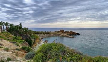 Кипр, Королевский Пляж