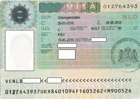 Шенгенская виза в Нидерланды 2015
