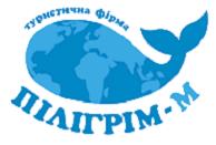 Туроператор Пилигрим-М