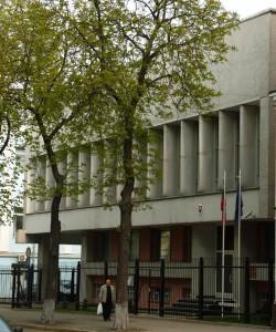 Адрес посольства Чехии в Киеве