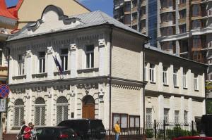 Консульский отдел Посольства Чехии в Киеве