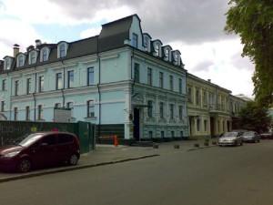 Консульский отдел посольства  Испании в Киеве