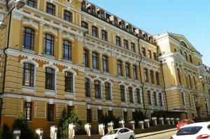 Адрес посольства Кипра в Киеве
