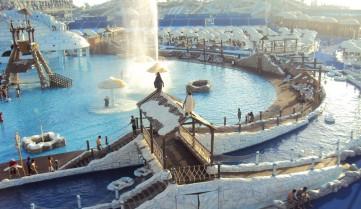 Рас Аль Хаймах, аквапарк