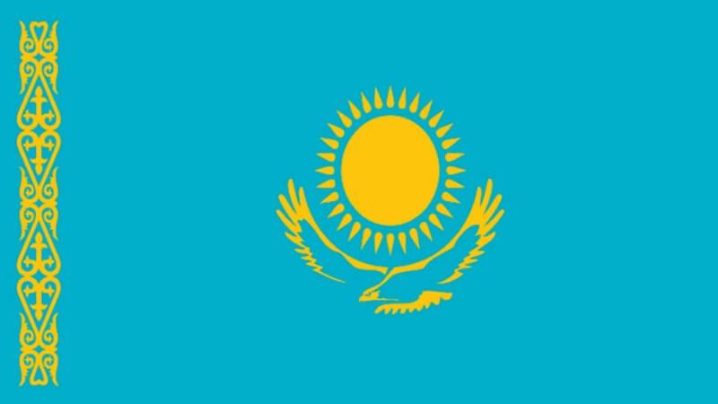 Посольство Казахстана в Украине
