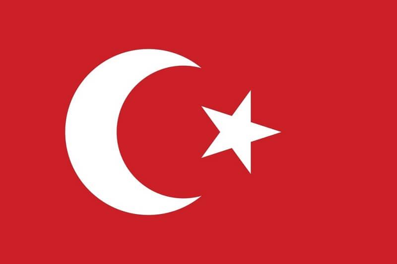 Посольство Турции в Украине