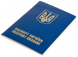 ОВИР Киев