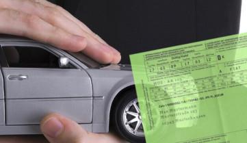 «Зеленая карта» для транспортного средства