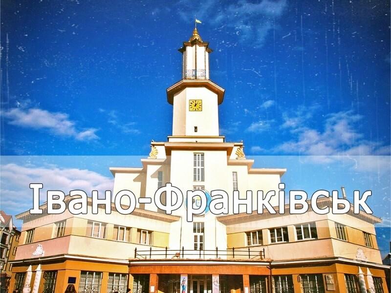 Новый ежедневный прямой рейс от МАУ: Киев — Ивано-Франковск