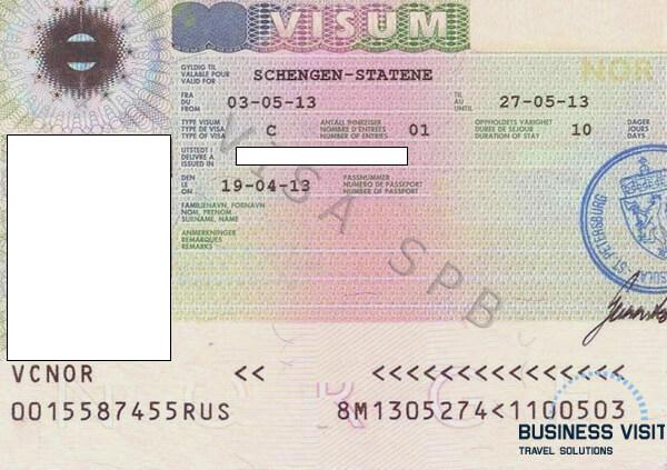 Шенгенская виза в Норвегию, 2014, турагентство «Бизнес Визит»