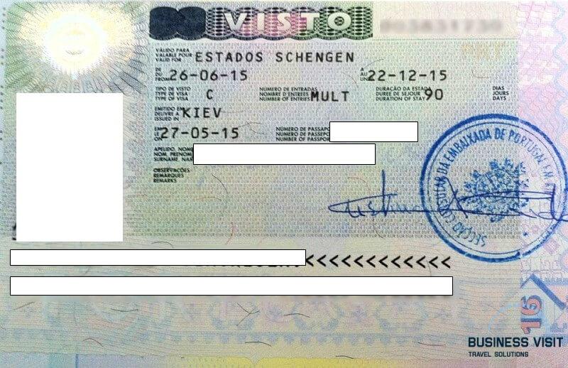 Шенгенская виза в Португалию, 2014, турагентство «Бизнес Визит»