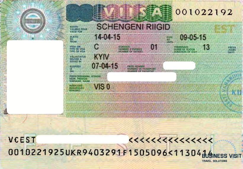 Шенгенская виза в Эстонию, 2015, турагентство «Бизнес Визит»