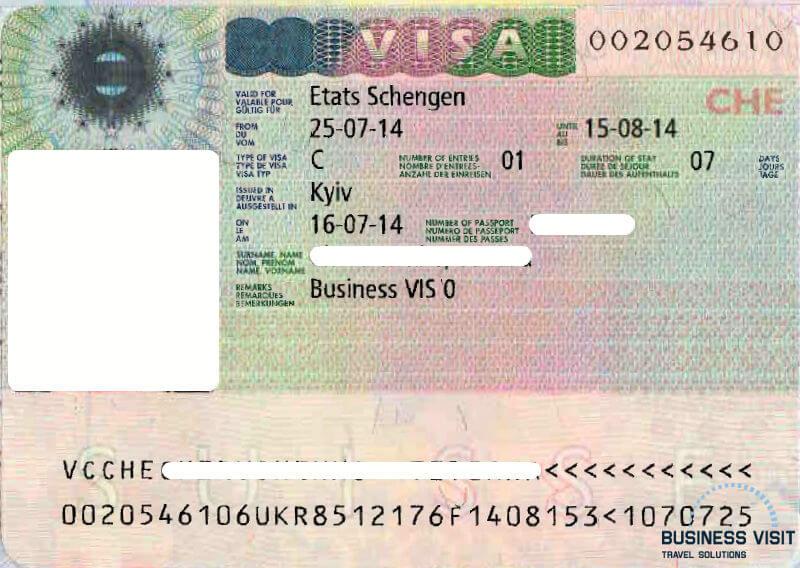 Шенгенская виза в Швейцарию, 2015, турагентство «Бизнес Визит»