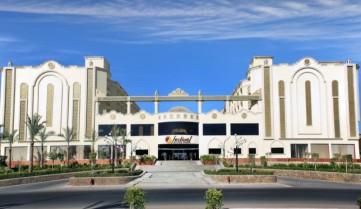горящий тур в отель Festival Riviera Resort, Египет